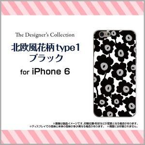 スマホケース iPhone 6 ハードケース/TPUソフトケース 北欧風花柄type1ブラック マリメッコ風 花柄 フラワー 黒 モノトーン|orisma