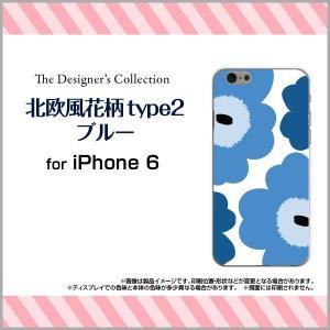 スマホケース iPhone 6 ハードケース/TPUソフトケース 北欧風花柄type2ブルー マリメッコ風 花柄 フラワー ブルー 青|orisma
