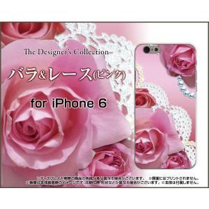 スマホケース iPhone 6 ハードケース/TPUソフトケース バラ&レース(ピンク) クリスタルローズ 可愛い(かわいい)|orisma