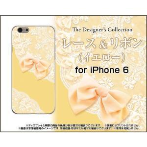 スマホケース iPhone 6 ハードケース/TPUソフトケース レース&リボン (イエロー) 可愛い(かわいい) パステル 黄色(きいろ)|orisma