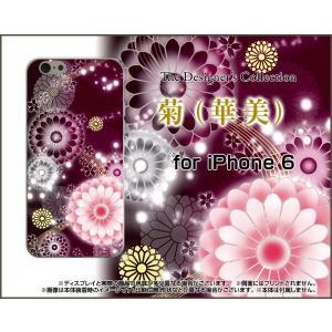スマホケース iPhone 6 ハードケース/TPUソフトケース 菊(華美) 和柄 綺麗(きれい) パステル色|orisma