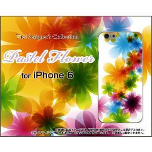 スマホケース iPhone 6 Plus ハードケース/TPUソフトケース Pastel Flower type001 パステル 花 フラワー 虹 レインボー|orisma