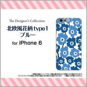 スマホケース iPhone 6 Plus ハードケース/TPUソフトケース 北欧風花柄type1ブルー マリメッコ風 花柄 フラワー ブルー 青|orisma