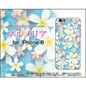スマホケース iPhone 6 Plus ハードケース/TPUソフトケース プルメリア 夏(サマー) 綺麗(きれい) 南国の白とピンクの花|orisma