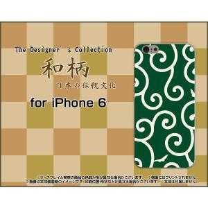 スマホケース iPhone 6 Plus ハードケース/TPUソフトケース 和柄(其の壱) type004 和風 ふろしき どろぼう 緑 唐草|orisma