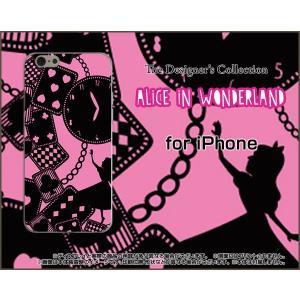 スマホケース iPhone 7 ハードケース/TPUソフトケース ALICE iN WONDERLAND(黒×ピンク) 時計 アリス ワンダーランド orisma