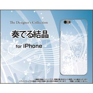 スマホケース iPhone 7 ハードケース/TPUソフトケース 奏でる結晶 冬 結晶 スノー 音符 音楽 おんがく orisma