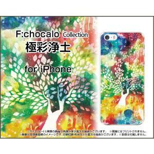スマホケース iPhone 7 ハードケース/TPUソフトケース 極彩浄土 F:chocalo デザイン 植物 和風 狐 極彩色 木|orisma