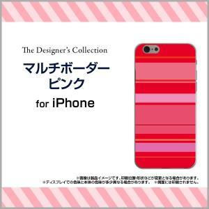 スマホケース iPhone 7 ハードケース/TPUソフトケース マルチボーダーピンク ボーダー ストライプ しましま レッド 赤 シンプル orisma