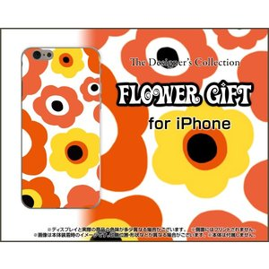 スマホケース iPhone 7 Plus ハードケース/TPUソフトケース フラワーギフト(オレンジ×イエロー) カラフル ポップ 花 オレンジ 黄色(イエロー) orisma