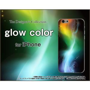 スマホケース iPhone 7 Plus ハードケース/TPUソフトケース glow color 虹 レインボー グロー サイバー カラフル|orisma