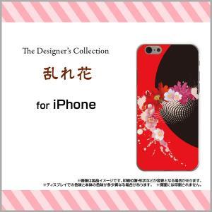 iPhone 7 Plus ハードケース/TPUソフトケース 液晶保護フィルム付 乱れ花 花柄 さくら サクラ 桜 和風 和柄 日本 レッド ブラック 赤 黒 orisma