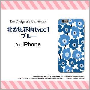 iPhone 7 Plus ハードケース/TPUソフトケース 液晶保護フィルム付 北欧風花柄type1ブルー マリメッコ風 花柄 フラワー ブルー 青|orisma