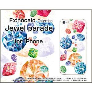 スマホケース iPhone 7 Plus ハードケース/TPUソフトケース Jewel parade F:chocalo デザイン 宝石 キレイ ダイヤモンド ルビー ジュエル orisma
