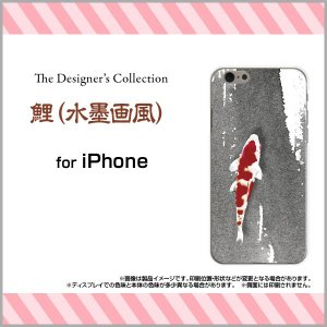 スマホケース iPhone 7 Plus ハードケース/TPUソフトケース 鯉(水墨画風) 和柄 日本 和風 鯉 墨 orisma