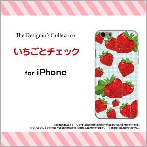 スマホケース iPhone 7 Plus ハードケース/TPUソフトケース いちごとチェック 食べ物 いちご イチゴ チェック柄 レッド 赤 かわいい orisma
