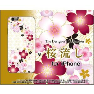 スマホケース iPhone 7 Plus ハードケース/TPUソフトケース 桜流し さくら(サクラ) 和柄 白(ホワイト)|orisma