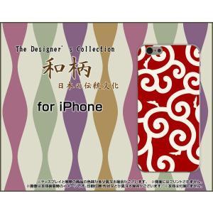 スマホケース iPhone 7 Plus ハードケース/TPUソフトケース 和柄(其の貳) type006 和風 ふろしき どろぼう 赤 唐草|orisma