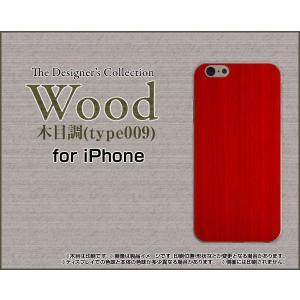 スマホケース iPhone 7 Plus ハードケース/TPUソフトケース Wood(木目調)type009 wood調 ウッド調 赤 レッド シンプル カラフル|orisma