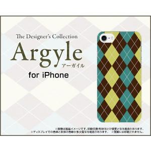 スマホケース iPhone 8 ハードケース/TPUソフトケース Argyle(アーガイル) type001 あーがいる 格子 菱形 チェック orisma