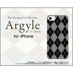 スマホケース iPhone 8 ハードケース/TPUソフトケース Argyle(アーガイル) type002 あーがいる 格子 菱形 チェック orisma