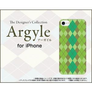 スマホケース iPhone 8 ハードケース/TPUソフトケース Argyle(アーガイル) type003 あーがいる 格子 菱形 チェック orisma