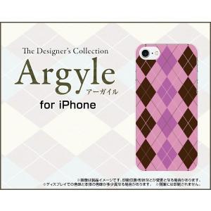 スマホケース iPhone 8 ハードケース/TPUソフトケース Argyle(アーガイル) type006 あーがいる 格子 菱形 チェック orisma