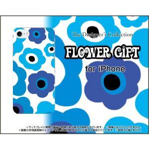 スマホケース iPhone 8 ハードケース/TPUソフトケース フラワーギフト(ブルー×水色) カラフル ポップ 花 青(ブルー) 水色 orisma
