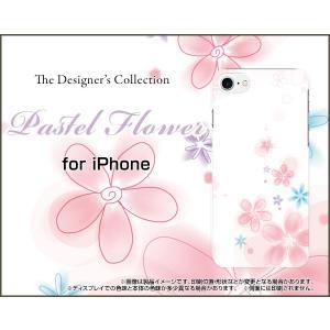 iPhone 8 ハードケース/TPUソフトケース 液晶保護フィルム付 Pastel Flower type004 パステル 花 フラワー ピンク ホワイト|orisma