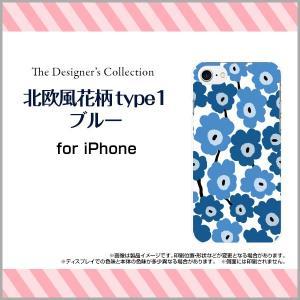 iPhone 8 ハードケース/TPUソフトケース 液晶保護フィルム付 北欧風花柄type1ブルー マリメッコ風 花柄 フラワー ブルー 青|orisma