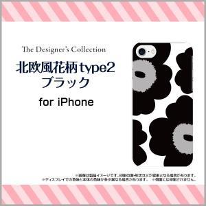 iPhone 8 ハードケース/TPUソフトケース 液晶保護フィルム付 北欧風花柄type2ブラック マリメッコ風 花柄 フラワー 黒 モノトーン|orisma