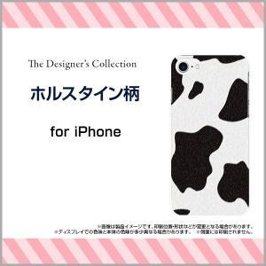 対応機種:iPhone 8 (アイフォン8) 対応キャリア:docomo(ドコモ) au(エーユー)...