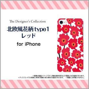 スマホケース iPhone 8 ハードケース/TPUソフトケース 北欧風花柄type1レッド マリメッコ風 花柄 フラワー レッド 赤|orisma