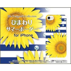 スマホケース iPhone 8 ハードケース/TPUソフトケース ひまわりサマーボーダー 夏(サマー) 綺麗(きれい) 黄色の花|orisma