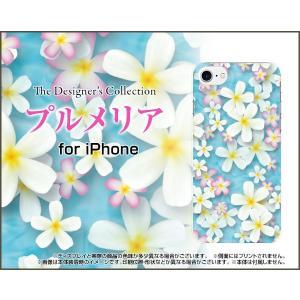 スマホケース iPhone 8 ハードケース/TPUソフトケース プルメリア 夏(サマー) 綺麗(きれい) 南国の白とピンクの花|orisma