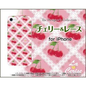 スマホケース iPhone 8 ハードケース/TPUソフトケース チェリー&レース さくらんぼ柄 可愛い(かわいい) ピンク(ぴんく) orisma