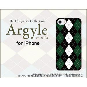 スマホケース iPhone 8 Plus ハードケース/TPUソフトケース Argyle(アーガイル) type004 あーがいる 格子 菱形 チェック orisma
