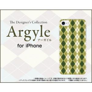 スマホケース iPhone 8 Plus ハードケース/TPUソフトケース Argyle(アーガイル) type005 あーがいる 格子 菱形 チェック orisma