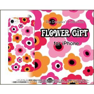 スマホケース iPhone 8 Plus ハードケース/TPUソフトケース フラワーギフト(ピンク×オレンジ) カラフル ポップ 花 ピンク オレンジ orisma