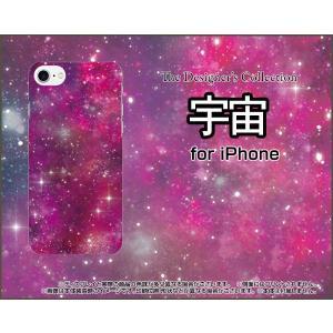スマホケース iPhone 8 Plus ハードケース/TPUソフトケース 宇宙(ピンク×パープル) カラフル グラデーション 銀河 星|orisma