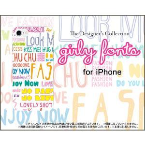 スマホケース iPhone 8 Plus ハードケース/TPUソフトケース ガーリーフォント(カラフル) モノトーン ポップ 文字 白 orisma