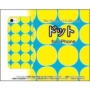 スマホケース iPhone 8 Plus ハードケース/TPUソフトケース ドット(イエロー) カラフル ポップ 水玉 黄色 水色 orisma