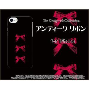 スマホケース iPhone 8 Plus ハードケース/TPUソフトケース アンティークリボン(赤×黒) クラシック りぼん 赤 黒|orisma
