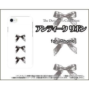 スマホケース iPhone 8 Plus ハードケース/TPUソフトケース アンティークリボン(黒×白) モノトーン りぼん 白 黒|orisma