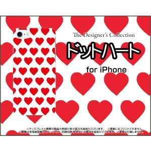 スマホケース iPhone 8 Plus ハードケース/TPUソフトケース ドットハート 可愛い(かわいい) はーと レッド 赤|orisma