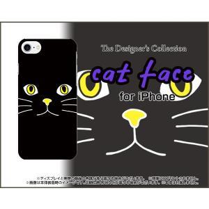 スマホケース iPhone 8 Plus ハードケース/TPUソフトケース キャットフェイス(ブラック) ねこ 猫 黒 顔 ひげ ヒゲ|orisma