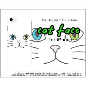 スマホケース iPhone 8 Plus ハードケース/TPUソフトケース キャットフェイス(ホワイト) ねこ 猫 白 顔 ひげ ヒゲ|orisma