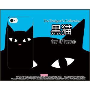 スマホケース iPhone 8 Plus ハードケース/TPUソフトケース 黒猫(ブルー) ねこ 猫 青 顔 ポップ|orisma