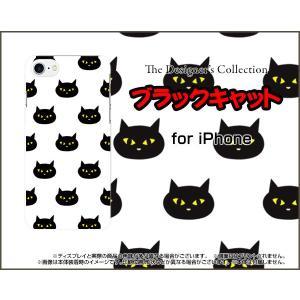スマホケース iPhone 8 Plus ハードケース/TPUソフトケース ブラックキャット ねこ 猫 黒 ドット ポップ|orisma