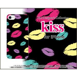 スマホケース iPhone 8 Plus ハードケース/TPUソフトケース キス(ブラック) リップ 唇 キス ブラック|orisma